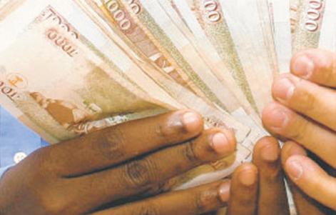 loan_money